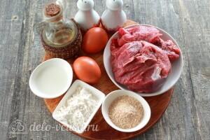 Венский шницель из говядины: Ингредиенты