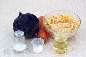 Постный салат из редьки и квашеной капусты: Ингредиенты
