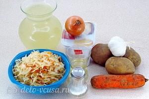 Щи из квашеной капусты с плавленым сыром: Ингредиенты