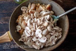 Отправляем грибы к курице