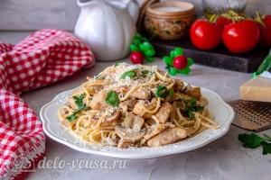 Спагетти с курицей и грибами в сливочном соусе готовы