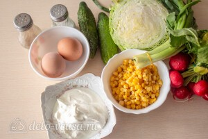 Весенний салат из молодой капусты и кукурузы: Ингредиенты