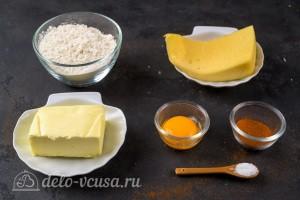 Французское сырное печенье: Ингредиенты