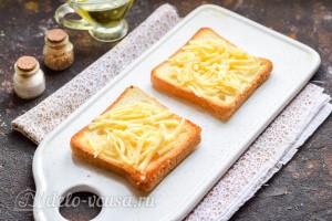 Кладем на тосты сыр
