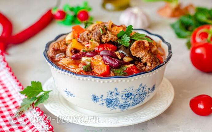Овощное рагу с говядиной, баклажанами и фасолью: фото блюда приготовленного по данному рецепту