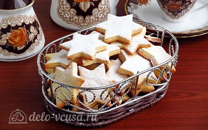 Простое песочное печенье на вареных желтках