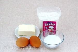 Простое песочное печенье на вареных желтках: Ингредиенты