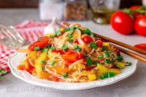 Рисовая лапша Фунчоза с овощами готова