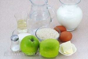 Рисовый пудинг с яблоками: Ингредиенты