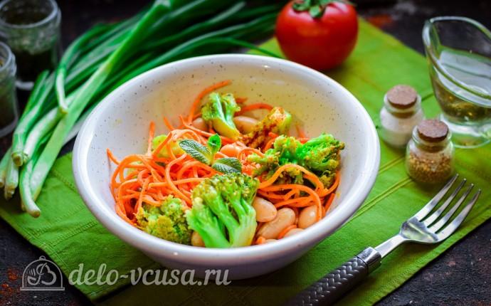 Салат из фасоли с брокколи и морковью по-корейски
