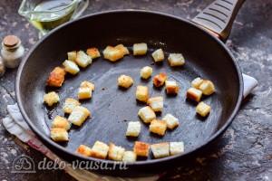 Кубики батона обжариваем на сковороде