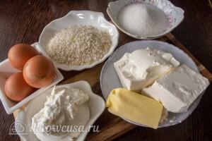 Творожная запеканка с рисом и курагой: Ингредиенты