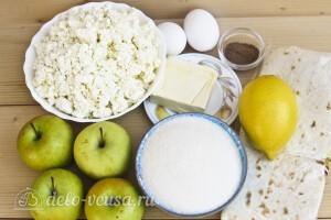 Творожно-яблочный пирог из лаваша на скорую руку: Ингредиенты