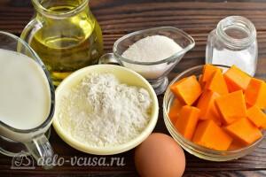 Блины с тыквой на молоке: Ингредиенты