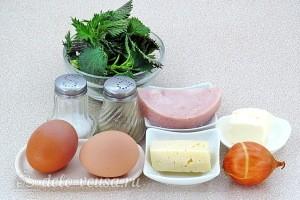 Весенний омлет с крапивой и ветчиной: Ингредиенты