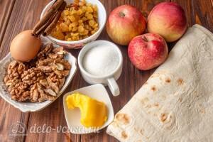 Быстрый яблочный штрудель из лаваша с орехами и изюмом: Ингредиенты