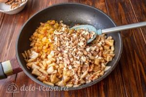Добавляем в начинку грецкие орехи