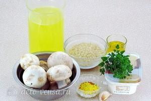 Рисовый суп с шампиньонами и плавленым сыром: Ингредиенты