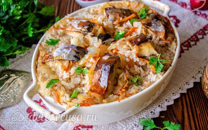Рецепт скумбрия с рисом и овощами в духовке