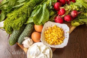 Весенний салат из свежей зелени с редиской и кукурузой: Ингредиенты