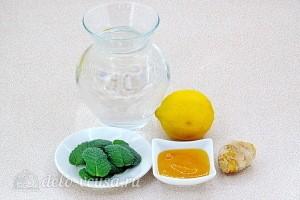 Витаминный имбирно-мятный лимонад: Ингредиенты