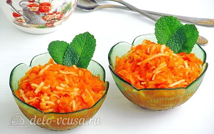 Витаминный салат из моркови и яблок с апельсиновым соусом