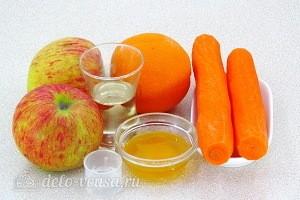 Витаминный салат из моркови и яблок с апельсиновым соусом: Ингредиенты