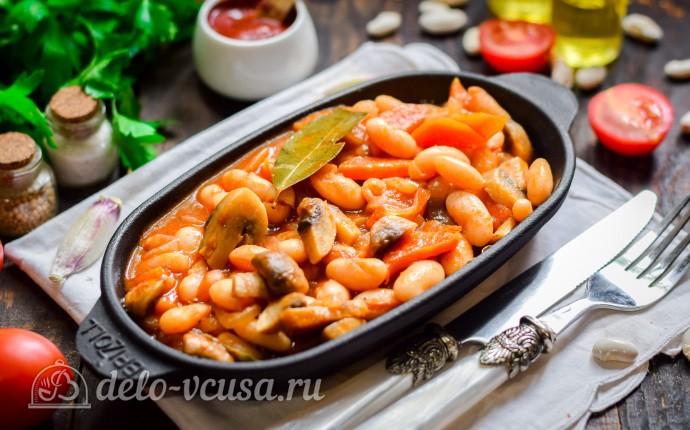 Фасоль с грибами в томатном соусе: фото блюда приготовленного по данному рецепту