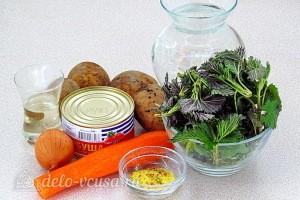 Суп из крапивы с консервированной горбушей: Ингредиенты
