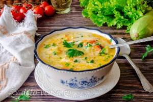Сырный суп с кабачками готов