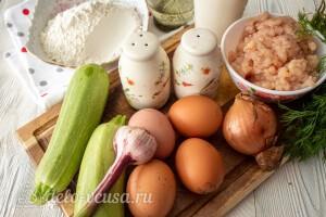 «Фальшивые» чебуреки из кабачков с куриным фаршем: Ингредиенты