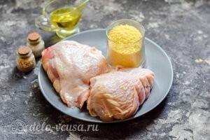 Куриные бедра с кускусом в духовке: Ингредиенты