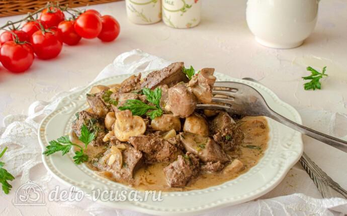 Рецепт печень индейки с грибами и сливками