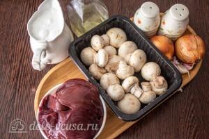 Печень индейки с грибами и сливками: Ингредиенты