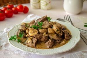 Печень индейки с грибами и сливками готова