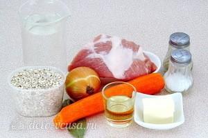 Перловая каша со свининой в мультиварке: Ингредиенты