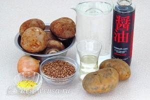Постный гречневый суп с грибами: Ингредиенты