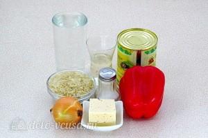 Рис с тушёнкой и болгарским перцем: Ингредиенты