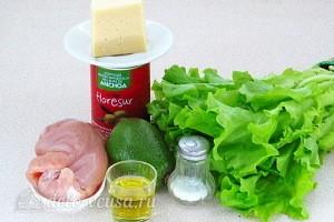 Салат «Дарида» с авокадо и куриным филе: Ингредиенты