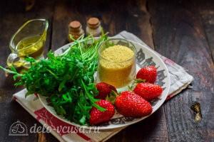 Салат из клубники с кускусом и рукколой: Ингредиенты