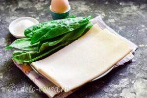 Сладкие слойки со щавелем: Ингредиенты