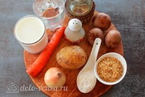 Сливочный суп с шампиньонами и булгуром: Ингредиенты