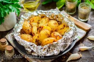 Запеченный молодой картофель с чесноком в фольге готов
