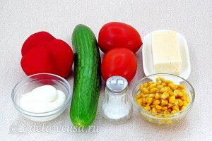 Овощной салат с кукурузой и сыром: Ингредиенты