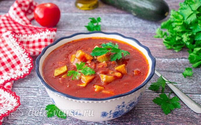 Томатный суп с кабачками: фото блюда приготовленного по данному рецепту