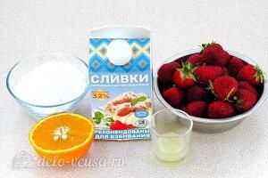 Клубничное мороженое со сливками и апельсином: Ингредиенты