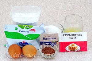 Сметанный торт «Кофейный соблазн»: Ингредиенты