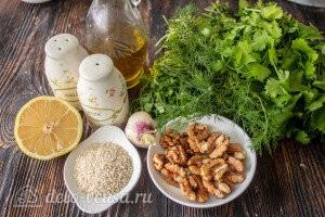 Соус из грецких орехов и свежей зелени: Ингредиенты