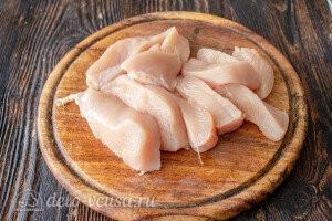 Режем куриное филе