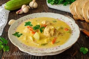Сырный суп с фрикадельками и кабачками готов